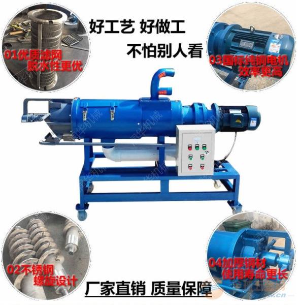 天镇县动力消耗低分离器养殖场粪污处理机