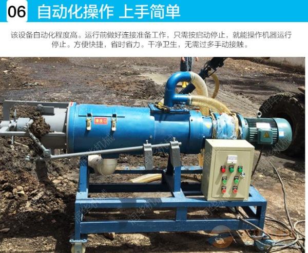 广灵县耐腐蚀固液分离机屠宰场高浓度污水处理机