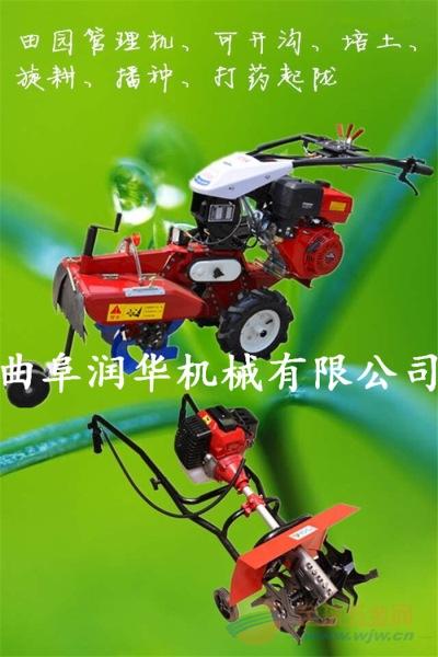 风冷电启动开沟机 小型柴油培土机 大棚果园专用