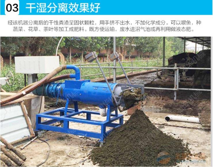 大同县外形尺寸较小的脱水机自由调节干湿度的脱水机