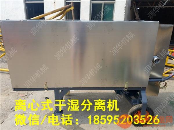 阳江 阳江环保局力荐的固液分离机
