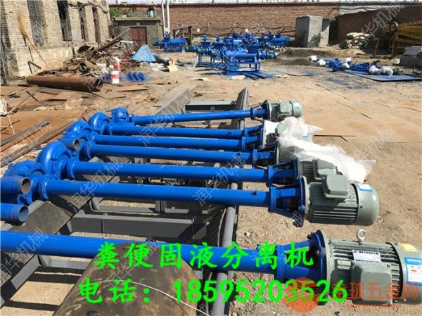 自贡 高效率的猪粪脱水机 自贡加厚碳钢材质牛粪挤干机