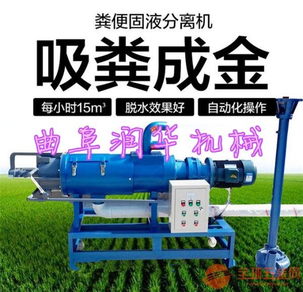 丽水 220v猪粪挤干脱水机 丽水时产15立方的固液