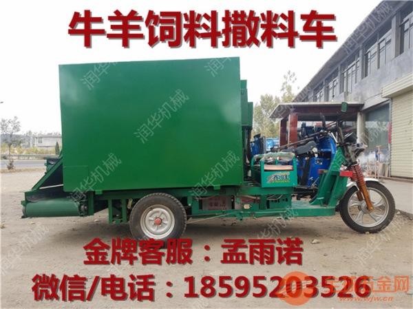 荆州牛饲料撒料车 荆州大型养殖场专用撒料车