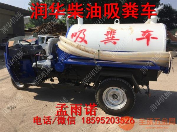 自贡 大型吸粪车厂家 自贡环卫专用吸粪车