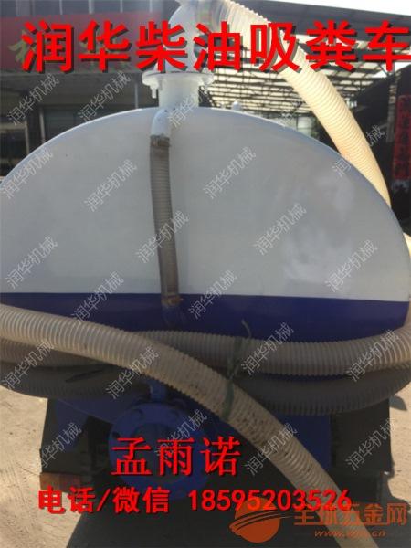 阳江 小型农用三轮吸粪车 阳江农村化粪池专用抽粪车