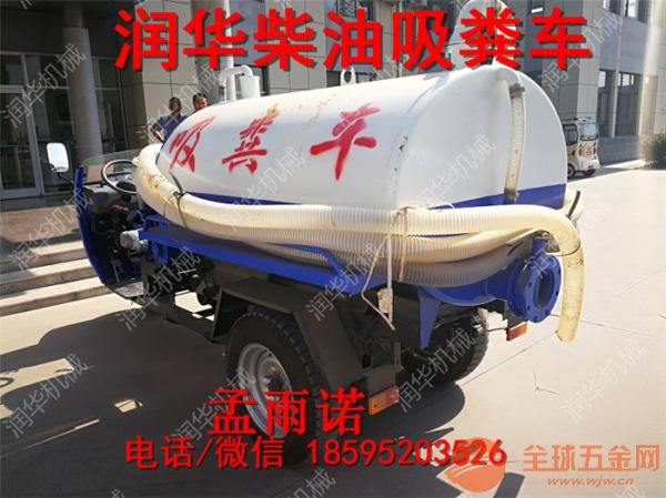 六盘水 新款环保吸粪车 六盘水经济实用抽粪车