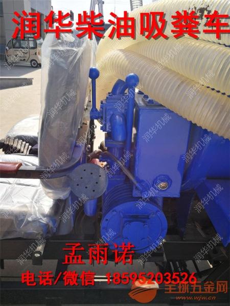 亳州 环卫专用吸污车 亳州农村化粪池专用抽粪车