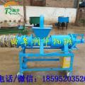 晋城 280型有机肥料干湿分离机 晋城鸭粪粪便分离机
