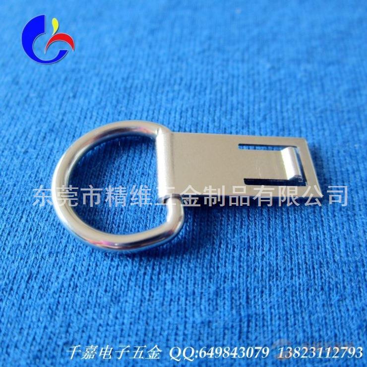 【厂家直销】订做不锈钢冲压配件