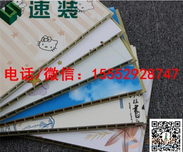山東濟寧/竹木纖維集成墻/零加盟費/直接供貨/工廠