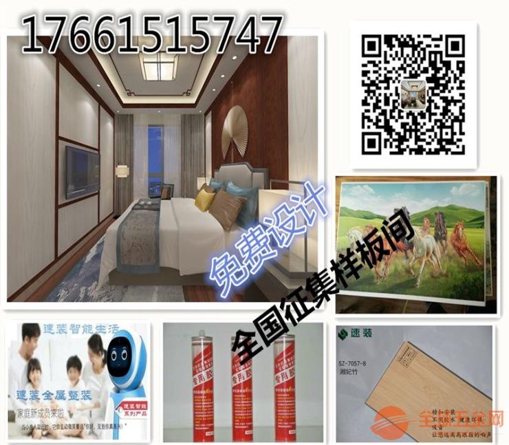 辽宁葫芦岛集成墙饰施工安装范围