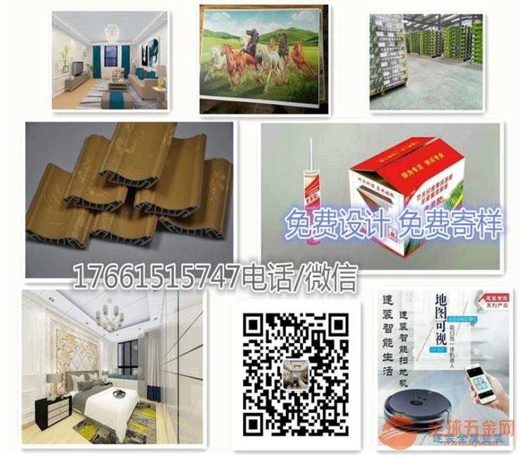 山东菏泽|竹木纤维集成墙板安装