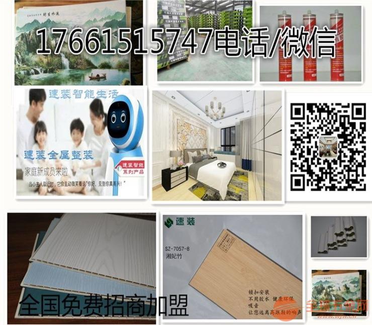 安徽安庆|竹木纤维集成墙板安装