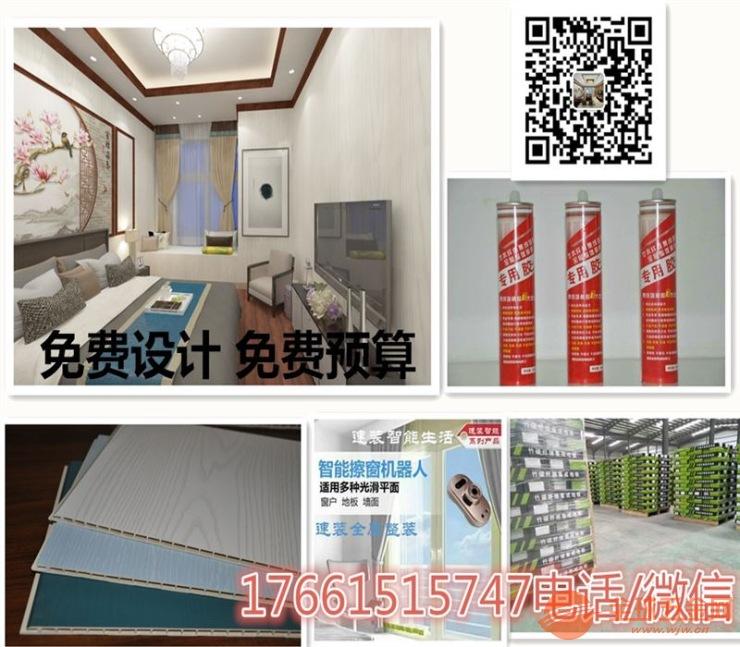 湖南邵阳|锁扣安装集成墙板生产线