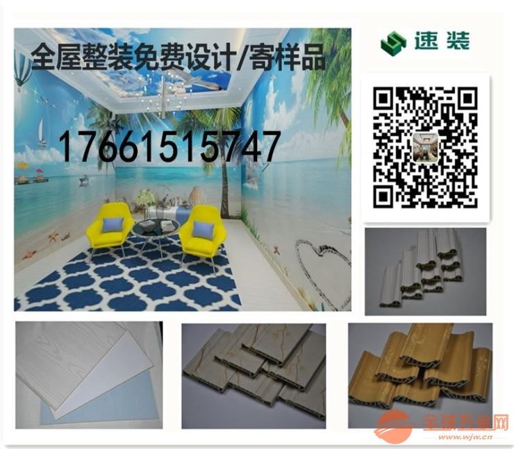 河南漯河|集成墙板环保好用吗?