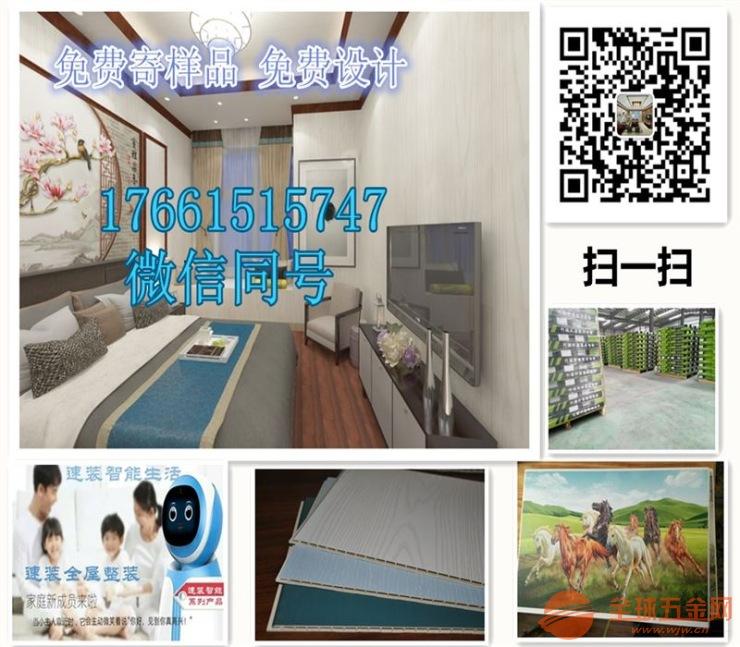 湖南张家界集成墙板每平方多少钱?