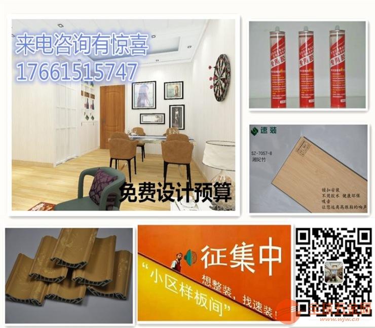 贵州黔东南|当地集成墙板装饰板多少钱一米
