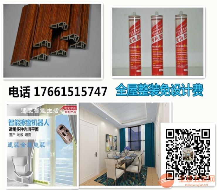 江西鹰潭|免费加盟代理小区样板间墙板