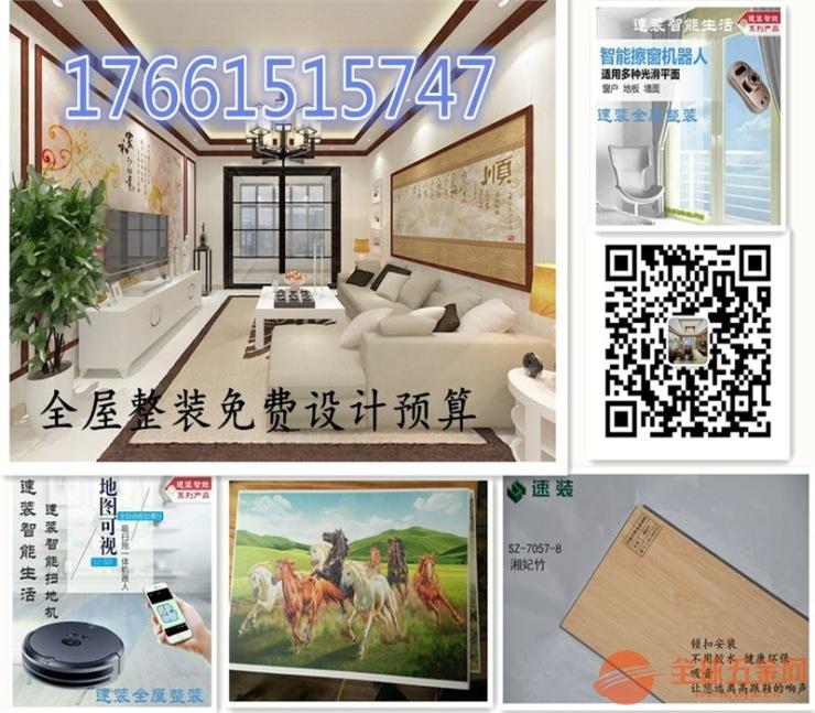 河北沧州集成墙饰施工安装范围