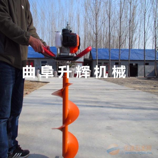 九江钻地打孔机
