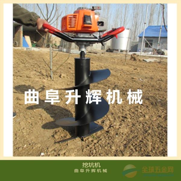 挖坑机 升辉挖坑机