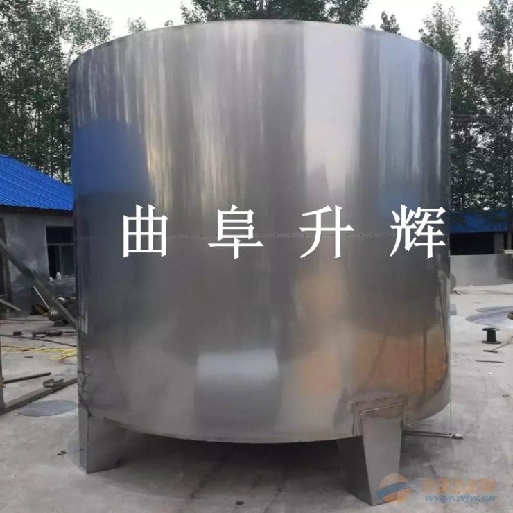 不锈钢罐 酒罐 储酒罐
