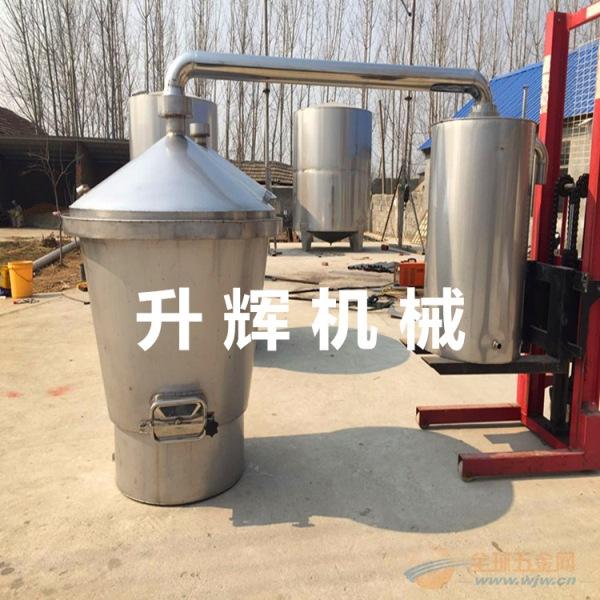 小型酿酒机