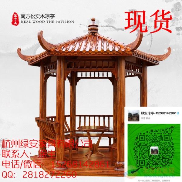 芜湖防腐木凉亭批发