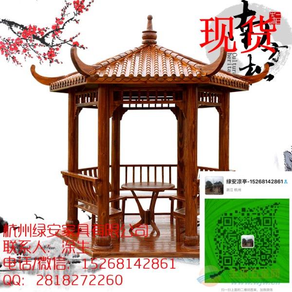 扬州六角凉亭图片六角凉亭