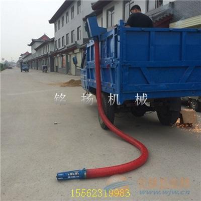 耐磨牛筋管便携式吸粮机漳州软管抽粮移动式装车吸粮机