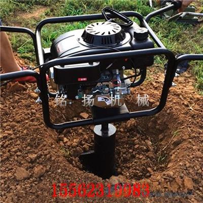 周口四冲程种植地钻打坑机农用植保打坑机参数