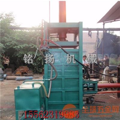 北京废纸箱打包机批发废料回收打块机 打包机型号