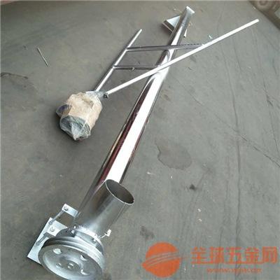 新型圆管提料机价格滨州收粮食用绞龙输送机
