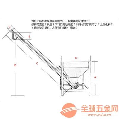 新型麦芽柔性提升机优势黄石自动型三相电螺旋提升机