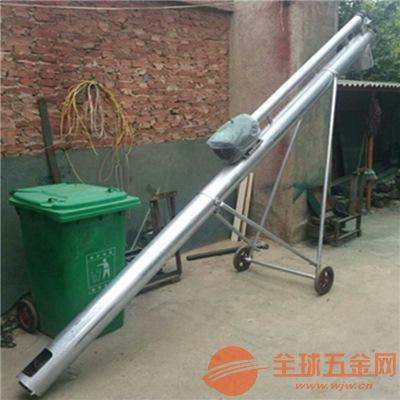 不锈钢耐腐蚀U型槽式锯末绞龙提升机碳钢材质垂直螺杆式提升机