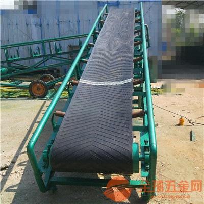 物料运输爬坡式带挡边胶带输送机木粉木屑木材加工输送机厂家