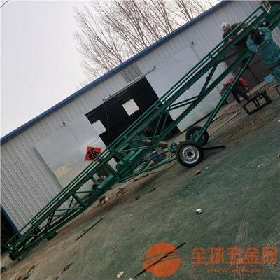 优质货物装车皮带式运输机 德州移动式装卸沙石输送机热