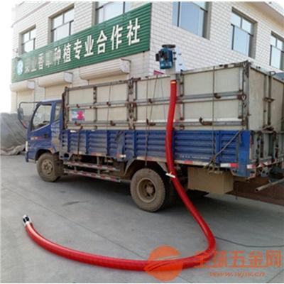 聊城 两相电车载吸料机直销农用粮食装车吸粮机