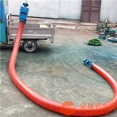 优质粮食装车多功能软管电动吸粮机车载式散粮倒粮蛟龙吸