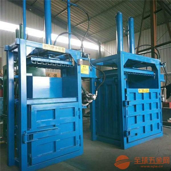 废纸箱立式液压打包机报价乌鲁木齐小型废塑料液压打包机