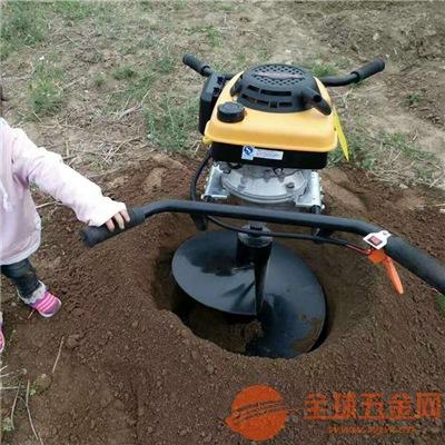 宿迁二冲程植树园林打洞机新款大功率地钻植树机