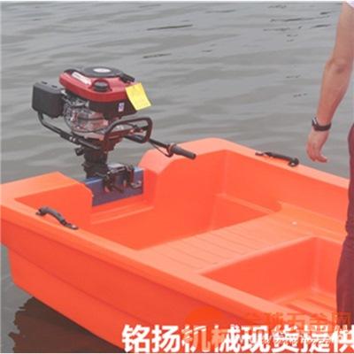 大功率船挂机淮安渔船橡皮艇船外机直销