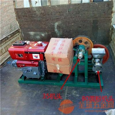 多功能玉米碴子膨化机兰州柴油机整套空心棒机