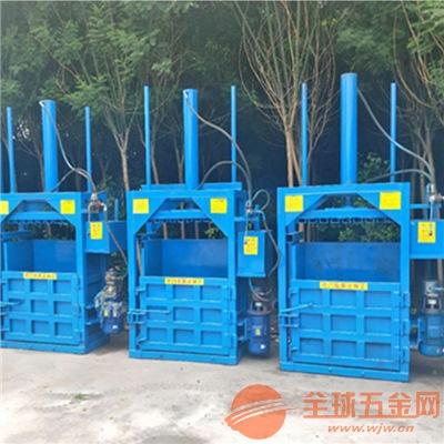 廢紙箱立式液壓打包機報價合肥小型廢塑料液壓打包機價格