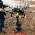 景德镇直径20公分挖坑机价格山地植树挖坑机