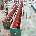雅安水泥粉煤灰螺旋输送机219管径粉体用螺旋上料机
