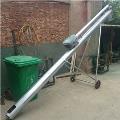 面粉厂专用螺旋输送机 绥化收粮食用绞龙输送机