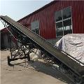 绵阳大倾角挡边皮带输送机 500防滑移动式皮带机厂家直销