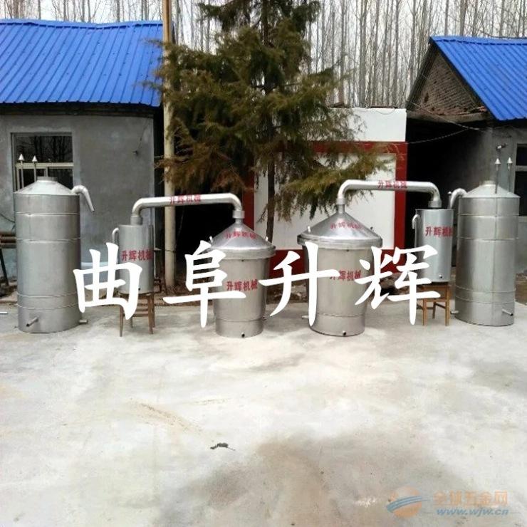 江苏酿酒机不锈钢酿酒设备